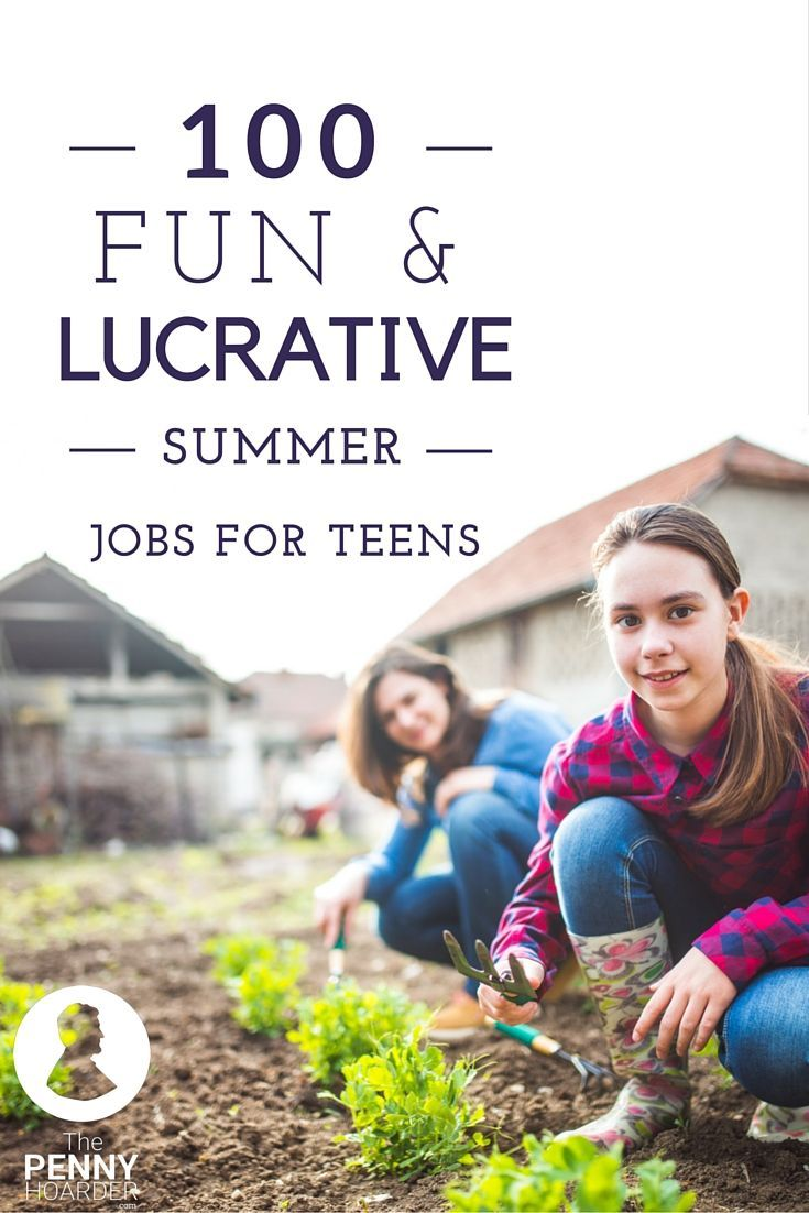 summer job for milwaukee teen jpg 422x640