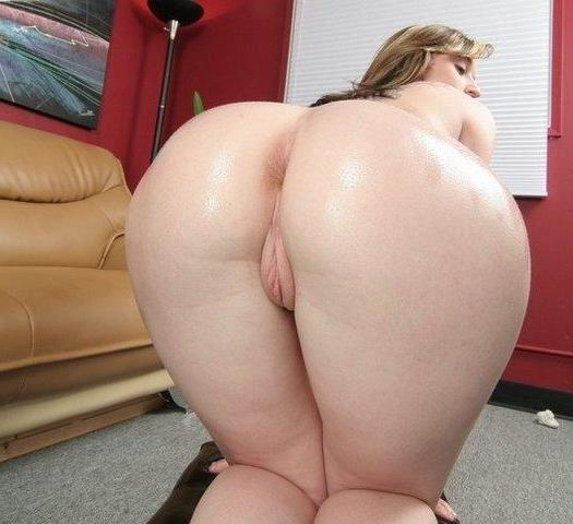 Very Big ass butt bubble onion booty valuable