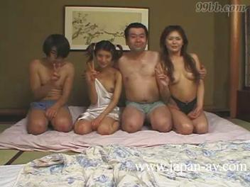 Japanese family tube