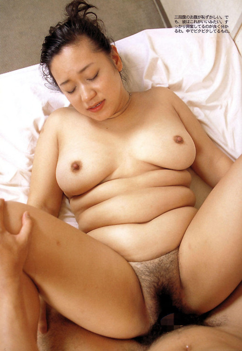 photo asian bbw pusy fuck